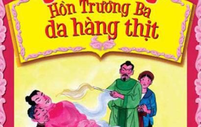 Tài liệu ôn thi THPT Quốc gia môn văn Hồn Trương ba da hàng thịt của Lưu Quang Vũ