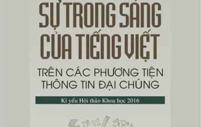 """Bài soạn văn mẫu lớp 12 """"Giữ gìn sự trong sáng của Tiếng Việt"""" – SGK 12"""