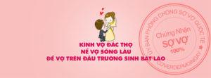 Top những cover, ảnh bìa mừng ngày phụ nữ Việt Nam 20/10 số 13