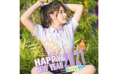 Tiện ích ghép ảnh vào khung ảnh pháo hoa Happy New Year 2021 lung linh