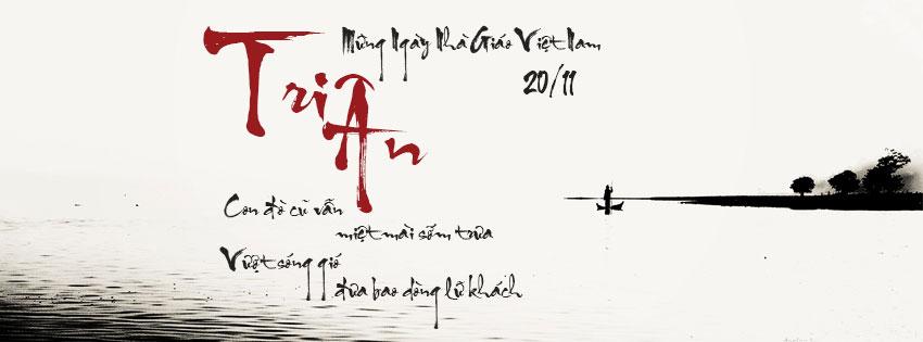 Ảnh bìa facebook chào mừng ngày nhà giáo Việt Nam 20/11, ảnh 9